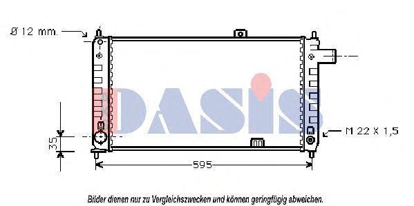 Радиатор, охлаждение двигателя AKS DASIS 150160N