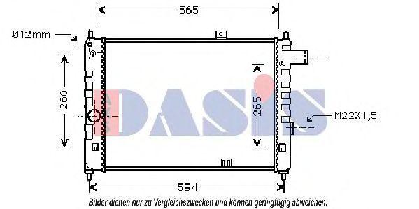Радиатор, охлаждение двигателя AKS DASIS 150280N