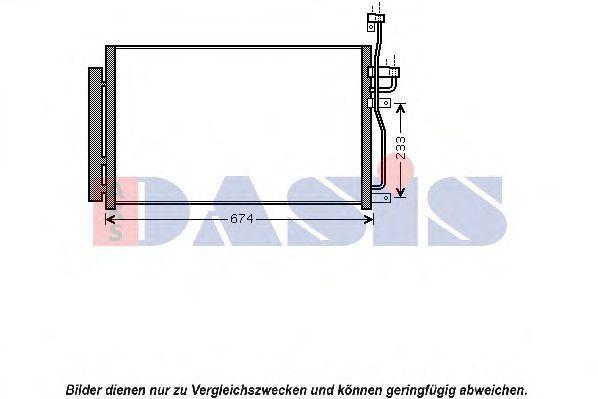 Конденсатор, кондиционер AKS DASIS 152034N