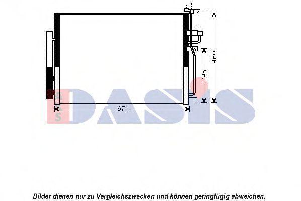 Конденсатор, кондиционер AKS DASIS 152035N