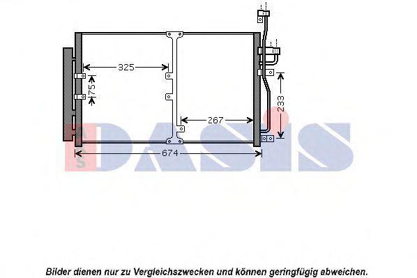 Конденсатор, кондиционер AKS DASIS 152036N