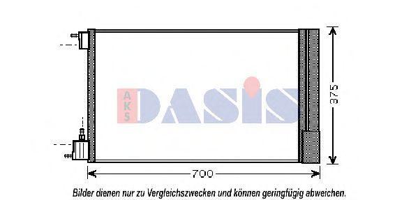 Конденсатор, кондиционер AKS DASIS 152039N