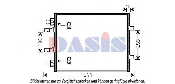Конденсатор, кондиционер AKS DASIS 152041N