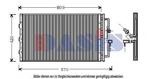 Конденсатор, кондиционер AKS DASIS 152720N