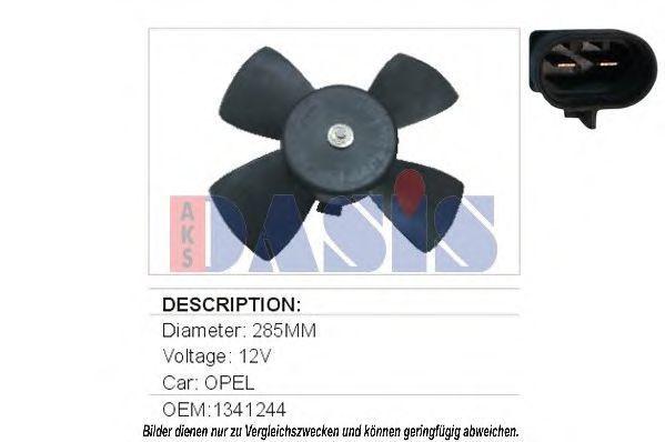 Вентилятор, охлаждение двигателя AKS DASIS 158007N