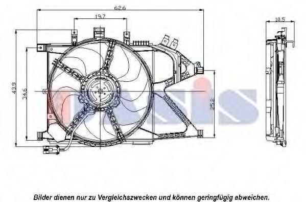 Вентилятор, охлаждение двигателя AKS DASIS 158021N
