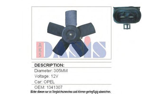 Вентилятор, охлаждение двигателя AKS DASIS 158220N