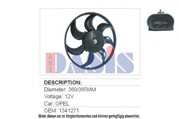 Вентилятор, охлаждение двигателя AKS DASIS 158250N