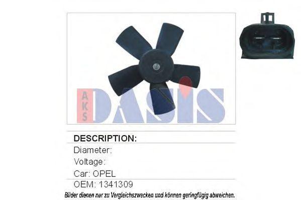 Вентилятор, охлаждение двигателя AKS DASIS 158280N