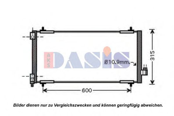 Конденсатор, кондиционер AKS DASIS 162002N