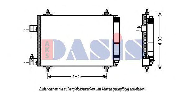 Конденсатор, кондиционер AKS DASIS 162013N