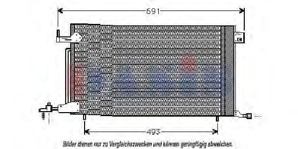 Конденсатор, кондиционер AKS DASIS 162100N