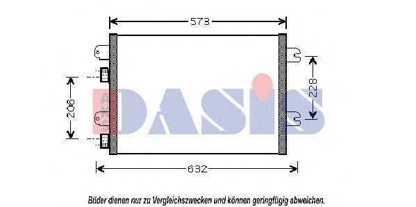 Конденсатор, кондиционер AKS DASIS 182019N