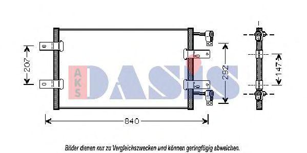 Конденсатор, кондиционер AKS DASIS 182022N