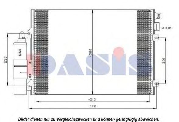 Конденсатор, кондиционер AKS DASIS 182032N