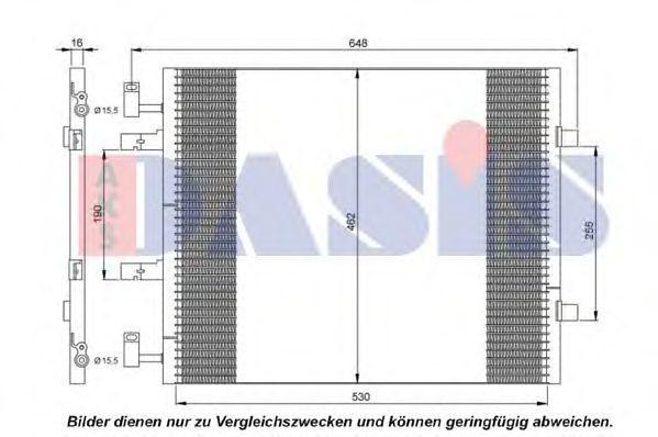 Конденсатор, кондиционер AKS DASIS 182034N