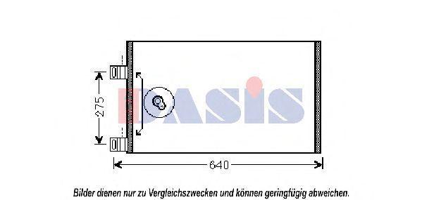 Конденсатор, кондиционер AKS DASIS 182041N