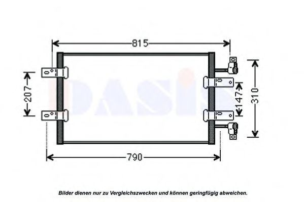 Конденсатор, кондиционер AKS DASIS 182044N