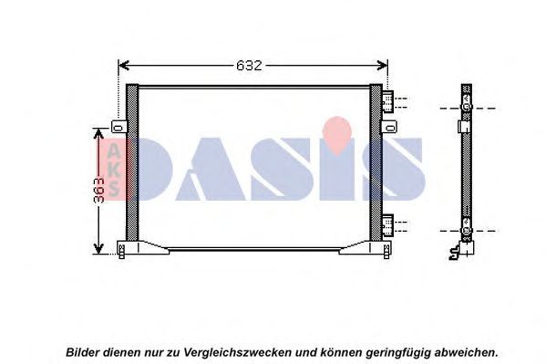 Конденсатор, кондиционер AKS DASIS 182045N