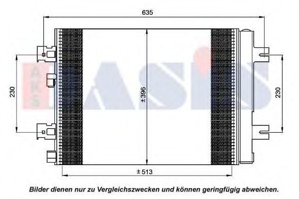 Конденсатор, кондиционер AKS DASIS 182046N