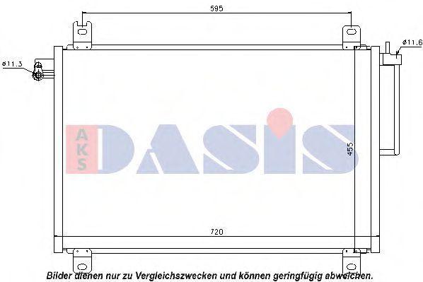 Конденсатор, кондиционер AKS DASIS 192004N