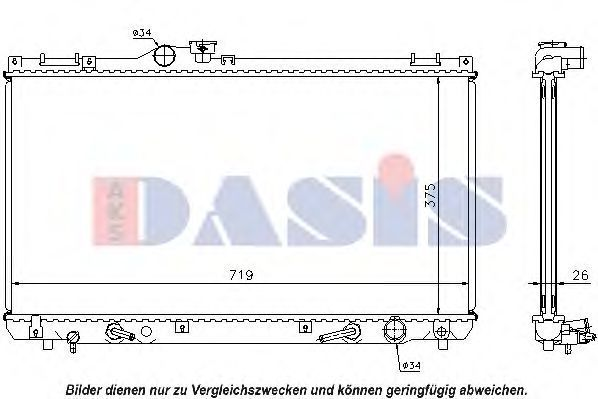 Радиатор, охлаждение двигателя AKS DASIS 210048N