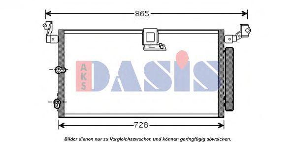 Конденсатор, кондиционер AKS DASIS 212048N