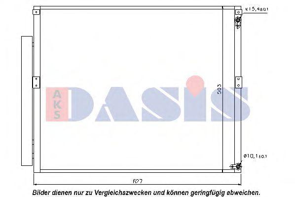 Конденсатор, кондиционер AKS DASIS 212049N
