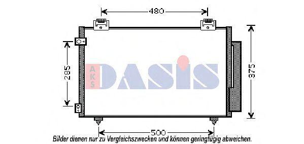 Конденсатор, кондиционер AKS DASIS 212068N