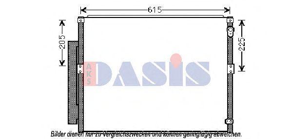 Конденсатор, кондиционер AKS DASIS 212073N