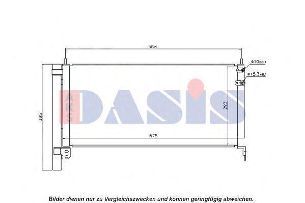 Конденсатор, кондиционер AKS DASIS 212079N