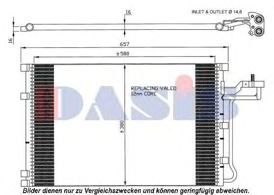 Конденсатор, кондиционер AKS DASIS 222003N