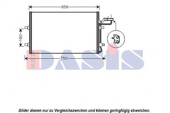 Конденсатор, кондиционер AKS DASIS 222004N