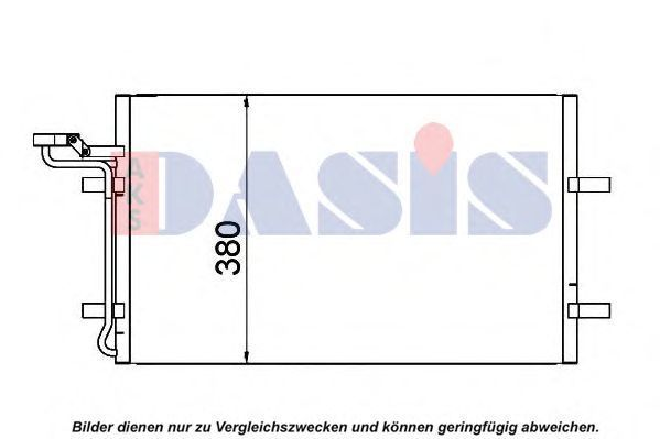 Конденсатор, кондиционер AKS DASIS 222008N