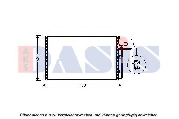 Конденсатор, кондиционер AKS DASIS 222011N