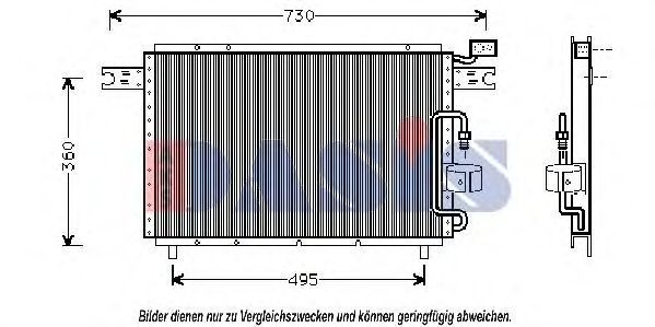 Конденсатор, кондиционер AKS DASIS 232030N