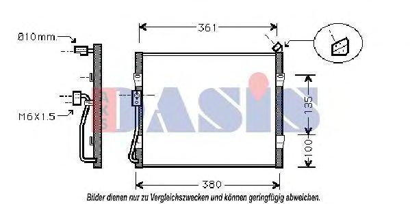 Конденсатор, кондиционер AKS DASIS 372020N