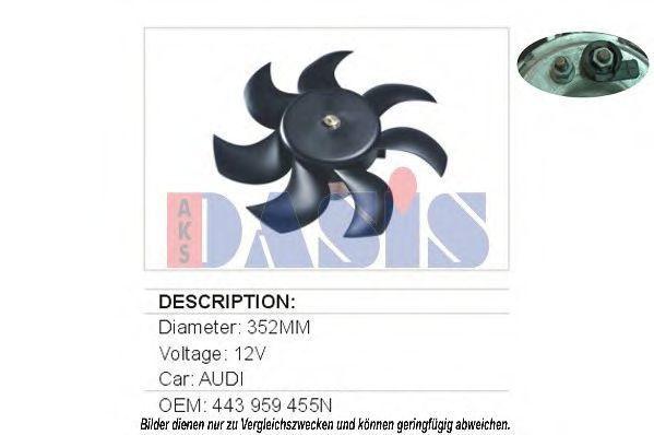 Вентилятор, охлаждение двигателя AKS DASIS 488010N