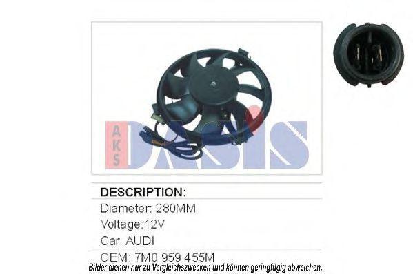 Вентилятор, охлаждение двигателя AKS DASIS 488090N