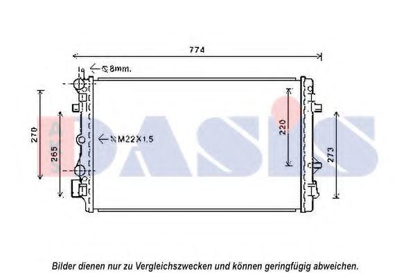 Радиатор, охлаждение двигателя AKS DASIS 490014N