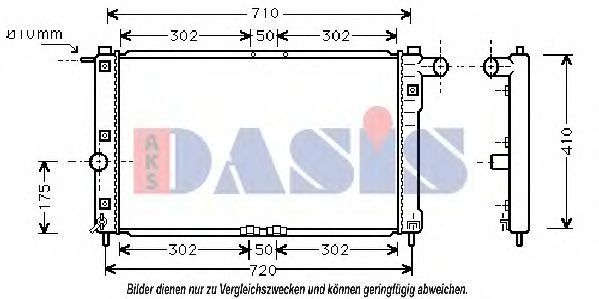 Радиатор, охлаждение двигателя AKS DASIS 510007N