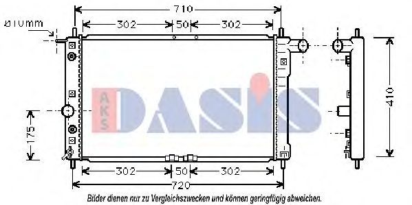 Радиатор, охлаждение двигателя AKS DASIS 510011N