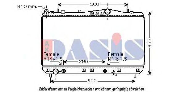 Радиатор, охлаждение двигателя AKS DASIS 510021N