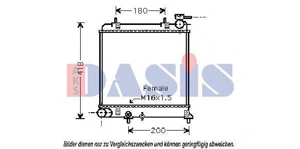 Радиатор, охлаждение двигателя AKS DASIS 510042N