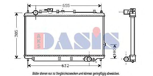 Радиатор, охлаждение двигателя AKS DASIS 510060N