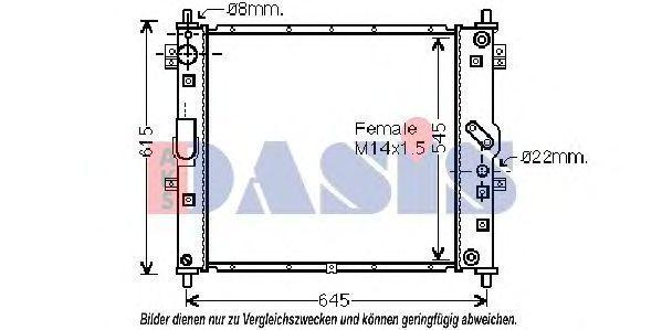 Радиатор, охлаждение двигателя AKS DASIS 510102N