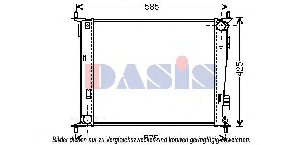 Радиатор, охлаждение двигателя AKS DASIS 510115N