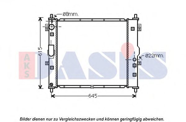 Радиатор, охлаждение двигателя AKS DASIS 510128N