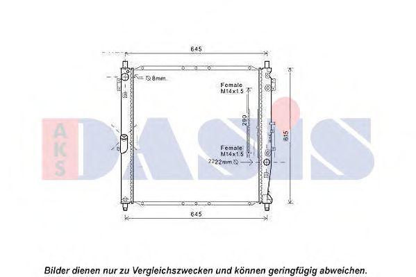 Радиатор, охлаждение двигателя AKS DASIS 510129N