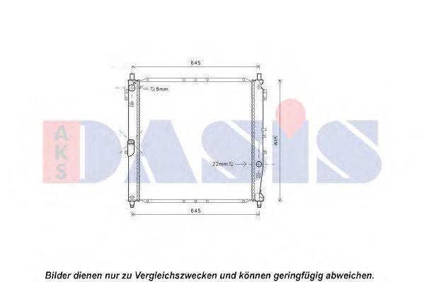Радиатор, охлаждение двигателя AKS DASIS 510131N